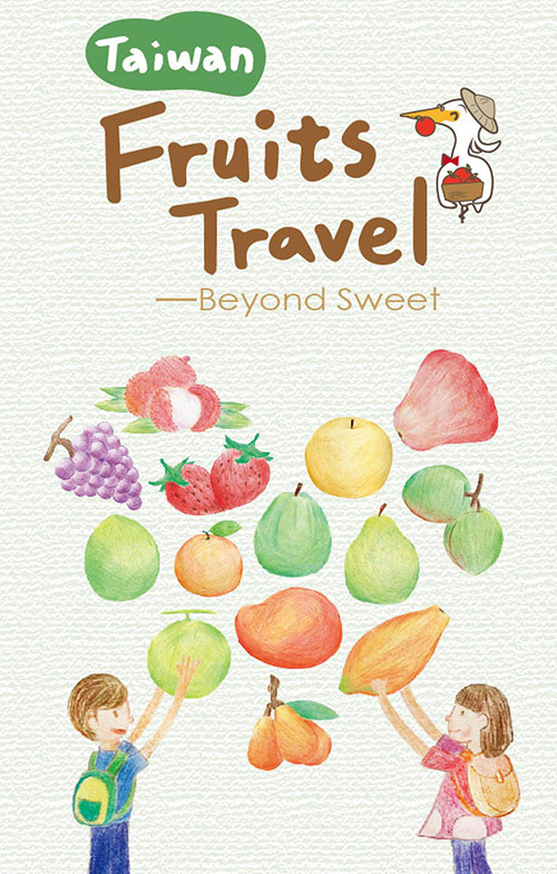Taiwan Fruits Travel Leaflet For English
