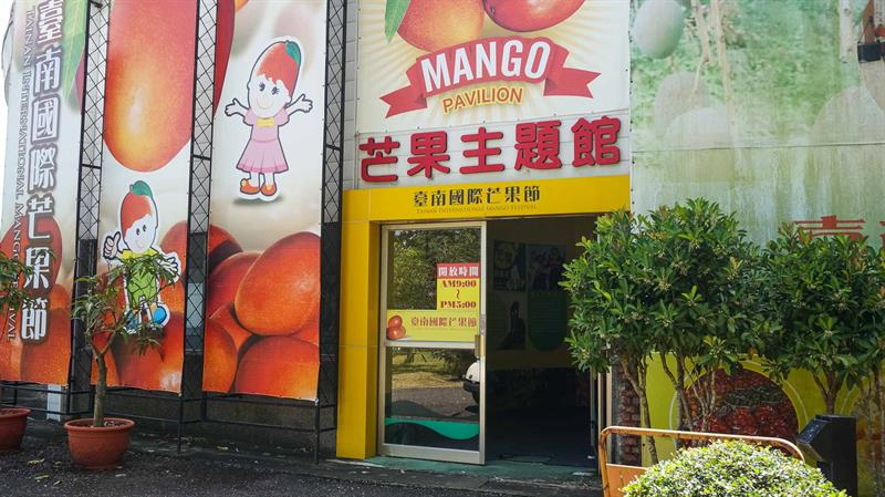 Summer Mango Feast Come on Stage   Traveling in Tainan to Have Cool Treats and Pick Fresh Fruits