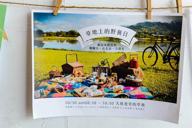 Let's Travel Light! The Slow Travel Movement of Backpackers in Taitung