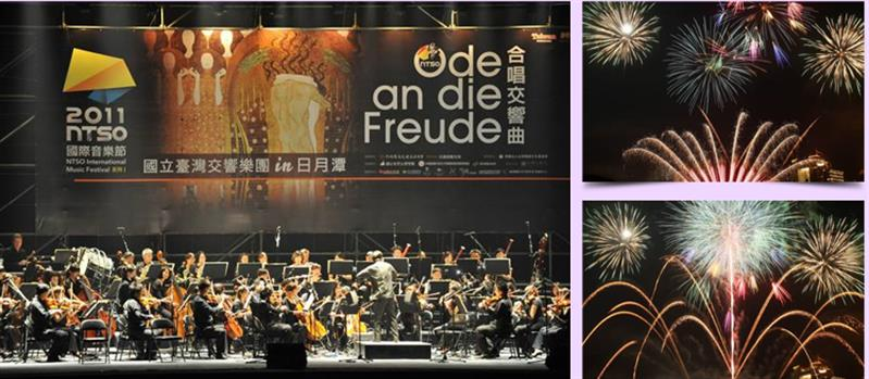 Sun Moon Lake International Fireworks and Music Fe